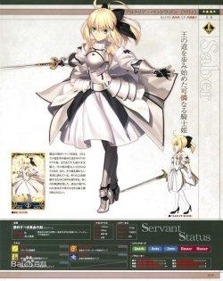 画像1: FGO Fate/Grand Order アルトリア・ペンドラゴン〔リリイ〕 Artoria Pendragon (Lily) 風衣装