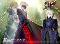画像1: Fate/stay night アルトリア・ペンドラゴン〔オルタ〕風 コスプレ衣装 (全身鎧つき)