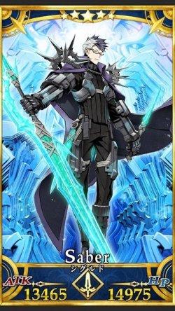 画像1: Fate Grand Order FGO  シグルド 風 コスプレ衣装