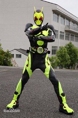 画像1:  仮面ライダーゼロワン Zero One  風 コスプレ衣装
